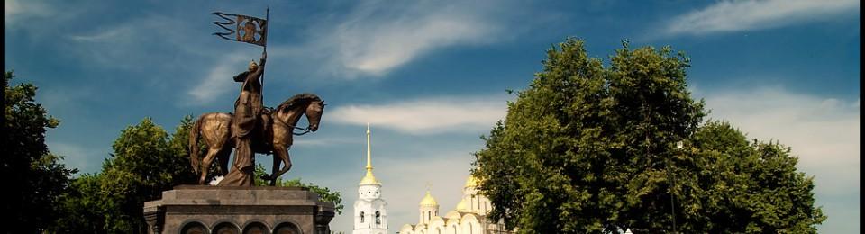 ВОИНР Владимирской области